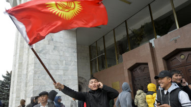 Protesters gather in front of the government headquarters on the central square in Bishkek, Kyrgyzstan.