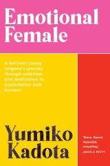 Yumiko Kadota's Emotional Female.