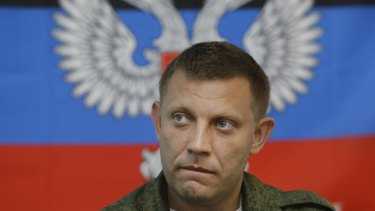 Alexander Zakharchenko at a press conference in Donetsk in August 2014.