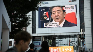 Former prime minister Shinzo Abe retired last year due to health reasons.