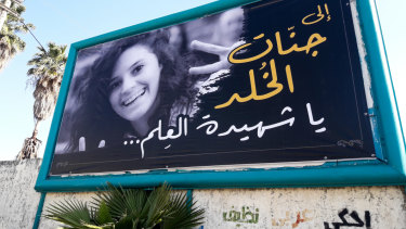 A billboard along the street leading to the mosque in Aiia Maarsawe's home town in Israel reads 'To the gardens of God'.