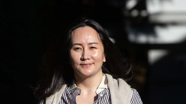 Meng Wanzhou, chief financial officer of Huawei Technologies.