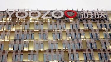 Yoozoo group headquarters in Shanghai.