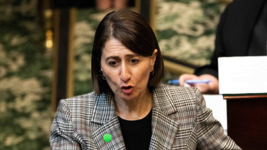 Staff from Gladys Berejiklian's office will be called before a parliamentary inquiry into the council grants scandal.