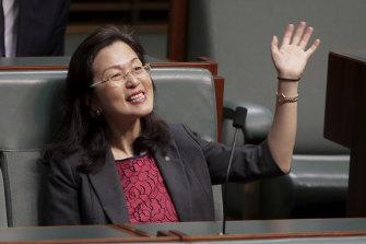 Gladys Liu.