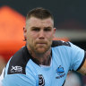 NSWRL suspends competitions as Dugan probed over bubble breach
