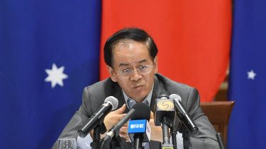 """Chinese ambassador Cheng Jingye: """"It is discrimination against a Chinese company."""""""