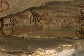Bull cave today, covered in graffiti.