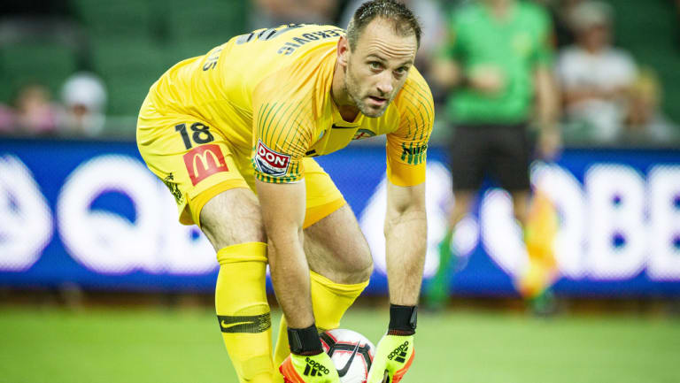 In safe hands: City goalkeeper Eugene Galekovic was kept busy by Perth Glory.