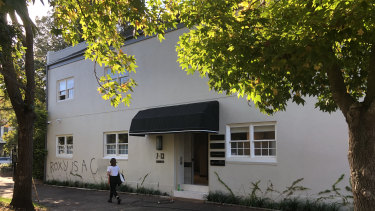 Graffiti sprayed on the wall of Roxy Jacenko's Paddington office.