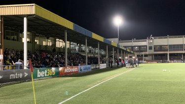 NPL club Brisbane Strikers' home, Perry Park, has not had improvements to its spectator facilities in decades.