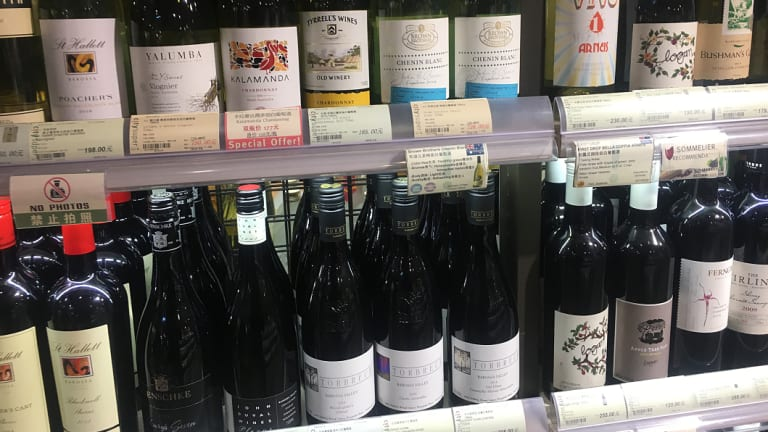 Australian wines on sale in Shanghai.