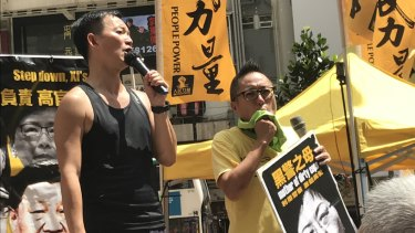 Legislative Councillor Ray Chan of People Power at Sunday's rally.