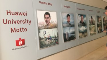 Huawei university motto