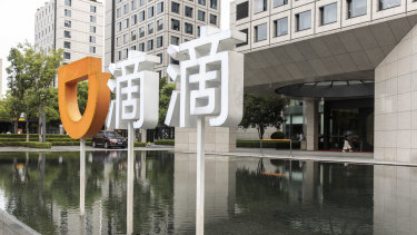 Didi's offices in Hangzhou, China