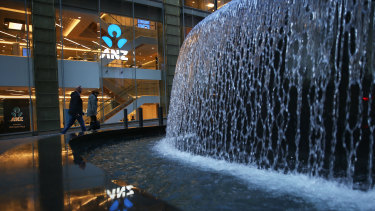 ANZ shareholders will be particularly exposed given the larger scale of its NZ business.