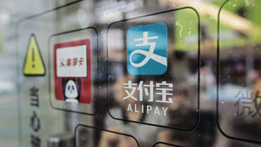 "Ant Group's ""super app"" Alipay is used by more than 1 billion people. The app lets users send and receive money, access credit card and utility bills, trade stocks and monitor credit scores."