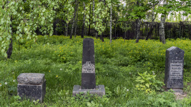 Tombstones from a former Jewish cemetery near the site of the planned Babyn Yar Holocaust Memorial Center on the outskirts of Kiev.