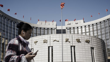 The central bank last month swapped 1.5 billion yuan of its one-year bills for perpetual bonds, the first use of a new tool aimed at increasing market acceptance of the securities and encouraging commercial lenders to sell more.