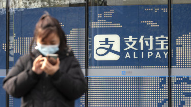 The Chinese government have opened an antitrust investigation into Alibaba.