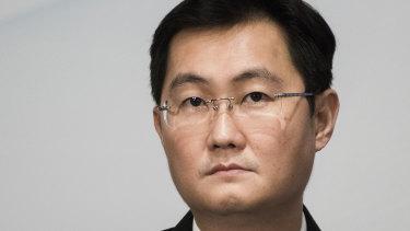 Tencent chief Pony Ma.