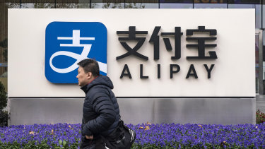State watchdogs have come down hard on Alipay's vast short-term loans business.