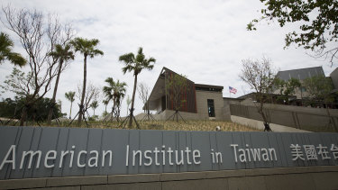 The American Institute in Taiwan's new complex stands in Taipei.