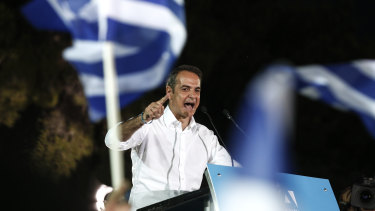 The scheme is part of new prime minister Kyriakos Mitsotakis's sweeping overhaul to revive growth.