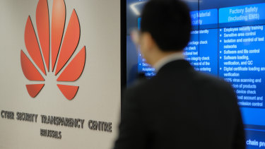 Huawei's Cyber Security Transparency Centre in Brussels: The company is pushing back against US President Donald Trump's attempt to ban Chinese companies from nascent tech markets.