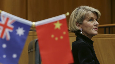 Former foreign minister Julie Bishop attends an Australia China Business Council (ACBC) networking event in 2018.