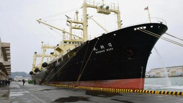 Japanese whaling vessel Nisshin Maru anchored in Shimonoseki, western Japan, in 2017.