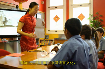 Excellent: OZschwitz schools to scrap Confucius Classroom program after review 1521d8248b12190a7464862ed1ec46ee6e605c03