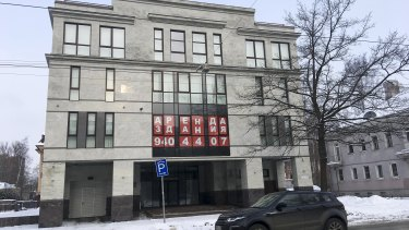 """The building known as the """"troll factory"""" in St Petersburg."""