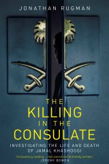 The Killing in the Consulate by Jonathan Rugman.