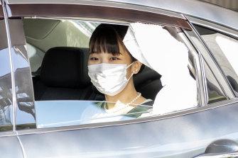 Princess Mako's wedding pushes world's oldest monarchy closer to extinction