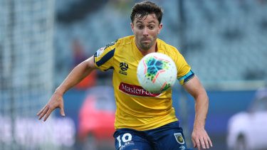 Tommy Oar is set to leave the Mariners for Macarthur next season.