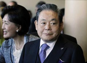 Samsung family donates mass art trove to help pay $14 billion tax bill