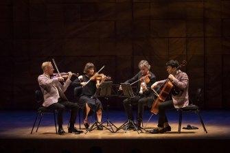 ASQ in Concert at the Melbourne Recital Centre.