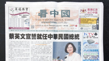 The Vision China Times.