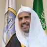 Dr Mohammad bin Abdulkarim Al-Issa