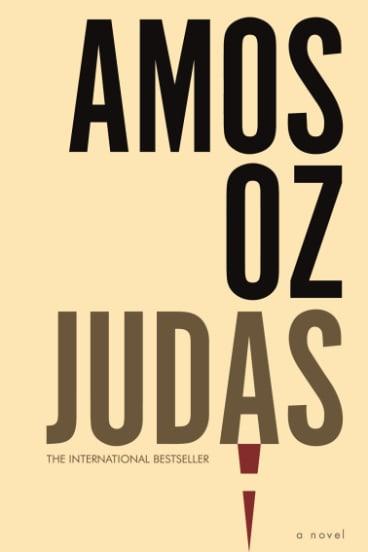 Judas. By Amos Oz.