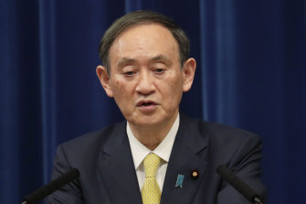 Japan's Prime Minister Yoshihide Suga shows no inclination to change marriage laws.