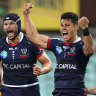 Rebels record their biggest win over woeful Waratahs