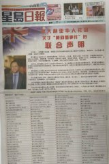 The front page of the Sing Tao Daily, which bills itself as the highest circulating Chinese Daily in Australia, on Saturday