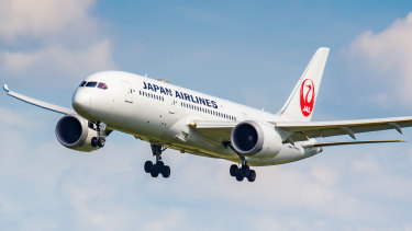 Qantas and Japan Airlines carried about 85 per cent of passenger traffic between Australia and Japan before the pandemic.