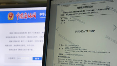 A computer screen displays an announcement on the Chinese Trademark Office website approving an Ivanka Trump trademark to be used in wide variety of products from beverages to instant noodles and spices. Part of 13 trademarks approved in 2018.
