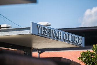 Yeshivah College is one of the Yeshivah Centre's schools.