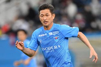 Yokohama FC skipper Kazuyoshi Miura will be 54 when the new J.League season begins.