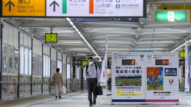 Fukushima station on Wednesday as the opening game of the Olympics begins nearby.