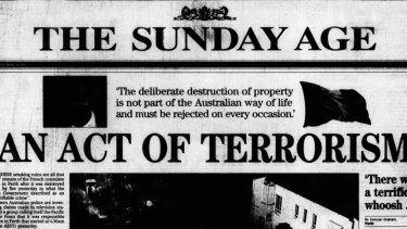 Front page of The Age, June 18, 1995.